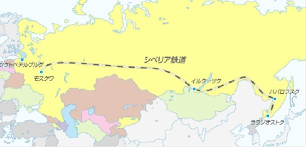 シベリア 経路