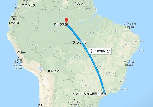 アマゾン川 行き方