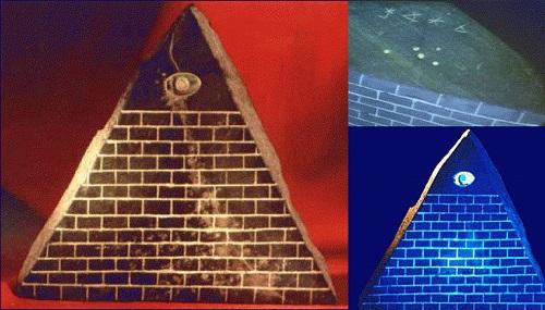 ピラミッドアイタブレッド