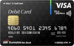 住信 デビットカード