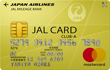 JAL CULB-Aカード海外旅行保険