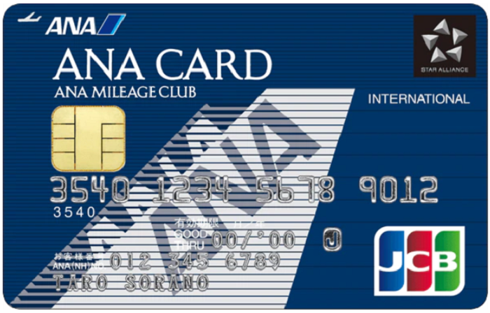 anaマイル一般カードアイキャッチ
