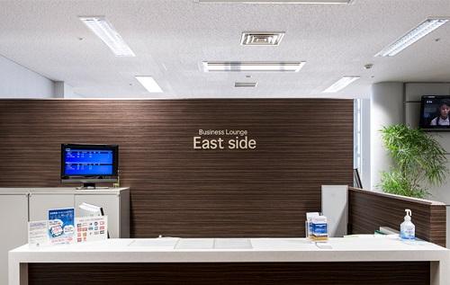 ビジネスラウンジ East side (保安検査場通過前)